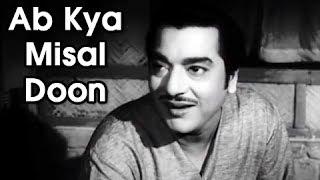 Ab Kya Misal Doon - Mohd. Rafi Best Song - Classic Romance - Aarti