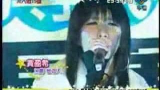 [比賽]亞洲星寶貝(我猜20070811-賞盈希Sara)