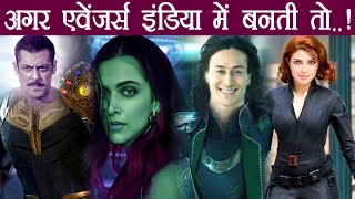 Avengers Infinity War: What If Bollywood stars plays Avengers Super Heroes | FilmiBeat