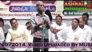 Comedy Ibrahim Sagar At All India Mushaira, Bhiwandi, 26/09/2014, Convener Mr Ansar Guddu