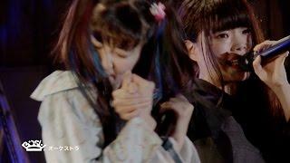 """BiSH / Less Than SEX TOUR FiNAL""""帝王切開""""[ダイジェスト映像]"""
