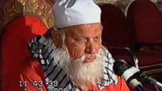 Syed Ata Ul Muhaimin Bukhari [01/09]