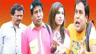 Bangla New Natok smart boy by mosharrof karim,akm hasan,sokh,faruk