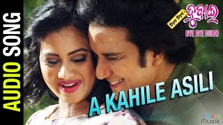 A kahile Asili   Audio Song   Bye Bye Dubai Odia Movie   Sabyasachi Mishra   Archita   Buddhaditya