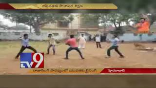 Weapons training for youth by Goshamahal MLA Raja Singh - TV9