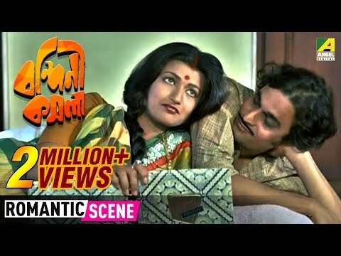 Xxx Mp4 Bandini Kamala Bengali Movie Romantic Scene Sarika 3gp Sex