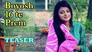 Boyosh 16 te Prem [ Official TEASER ]