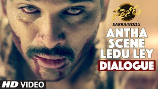 Antha Scene Ledu Ley Dialogue || Sarrainodu Dialogues || Allu Arjun, Rakul Preet || SS Thaman