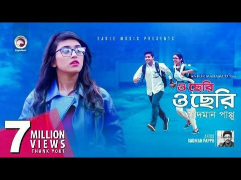 Xxx Mp4 O Chire Re O Cheri Ankur Mahamud Bangla New Song Mp3 New Song 2018 Official Video 3gp Sex