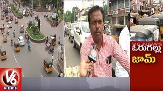 Failure Of Signal System : City People Facing Traffic Problems | Warangal | V6 News
