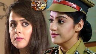 Sandhya ne Arzoo ko giraftar kiya | Diya aur Baati Hum | Upcoming Episode Twist