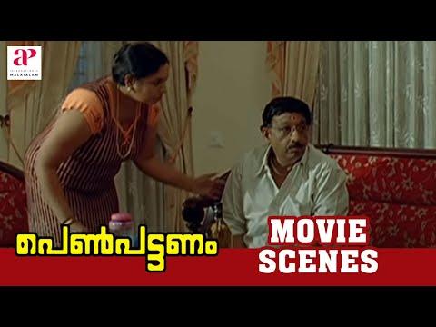 Xxx Mp4 Pen Pattanam Malayalam Movie Malayalam Movie Nedumudi Venu Comes To Know About Case 1080P HD 3gp Sex