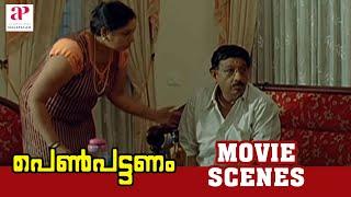 Pen Pattanam Malayalam Movie | Malayalam Movie | Nedumudi Venu | Comes to know about Case | 1080P HD