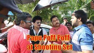 Papu PoM PoM at shooting setIIComedy King Papu Pom Pom II କମେଡି କିଙ୍ଗ୍ ପପୁ ପମ୍ ପମ୍ II - Odia Bodhia