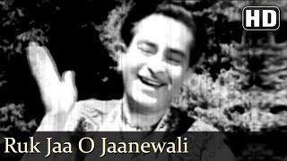 Ruk Jaa O Jaanewali (HD) | Kanhaiya Songs  | Raj Kapoor | Nutan | Mukesh HIts | Filmigaane