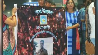 Khela sesh tribute to Amitabh Malik (স্বপ্ন উড়ান)
