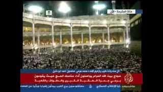 مكة يوم العيد 1434    ربيع الماوى
