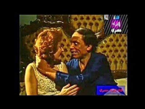 Xxx Mp4 عادل إمام مع لبلبة بوس وقبلات جامد أوي لجزء1 3gp Sex