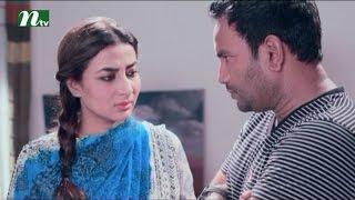 Bangla Natok House 44 (হাউস ৪৪) Episode 73 I Sabnam Faria, Aparna, Salman Muqtadir lDrama & Telefilm