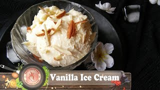 Vanilla Ice Cream || ভ্যানিলা আইসক্রিম