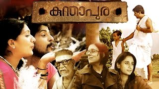 New Release Malayalam Movie 2016 | KUNTHAPURA | Latest Movie 2016 Full HD