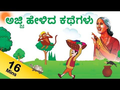 Xxx Mp4 Grandma Stories In Kannada 3gp Sex