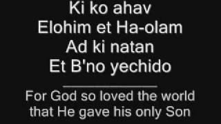 Ki Ko Ahav (For God SO Loved)