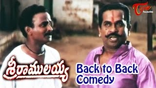 Sri Ramulayya  Movie Comedy Scenes    Back 2 Back    Mohan Babu    Soundarya    #Brahmanandam