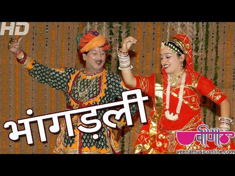 Xxx Mp4 Rajasthani Folk Songs 2019 Bhangadli Full HD New Marwadi Song 3gp Sex