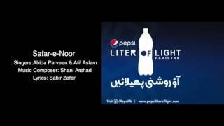 Atif Aslam, Noor E Azal Abida Parveen Full Song, Pepsi Ramadan 2017 || Atif Aslam New Song