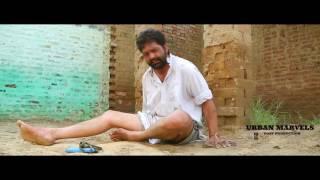 Baazi || A Short Punjabi Film || Official Trailer || Fine Super Sound || Punjabi Short Movies 2016