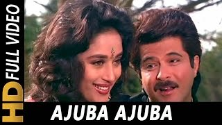 Ajuba Ajuba   R. D. Burman   Hifazat 1987 Songs   Anil Kapoor, Madhuri Dixit, Nutan