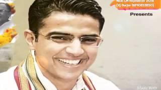 राजस्थान का पायलट सचिन पायलट