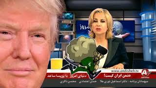 Iran, دولت سپاه پاسداران فقيه « اسماعيل نوري علا. حسن اعتمادي. محسن ذاکري »؛