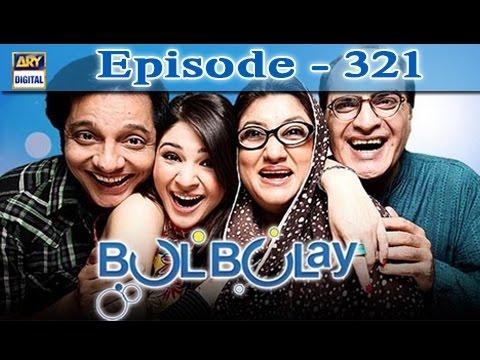 Bulbulay Ep 321 - ARY Digital Drama