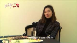 [First Meeting 2] KBS Drama