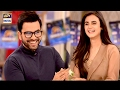 Download Video Download Hira Mani Aur Junaid Khan Ki Kuch Mazahiya Batein 3GP MP4 FLV