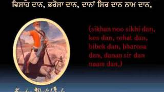 Ardaas sikh prayer (address to god)