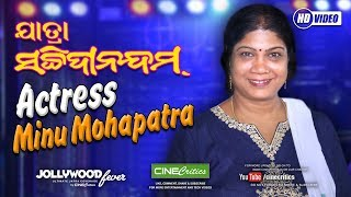 Jatra Sachidanandam Actress Minu Mohapatra - Jollywood Fever - CineCritics