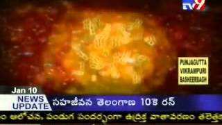 Tv9 - Rahasyam - Wonders of baby in mother_s womb- part 1.flv