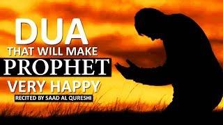 BEST DAROOD SHARIF ᴴᴰ - Salawat Dua That Will Make Prophet ﷺ Very Happy Insha Allah