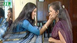 Drama Serial Jhut Jhamela: Episode 56   Farhana Mili, Intekhab Dinar   Directed By Monirul Hasan