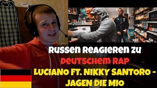 RUSSIANS REACT TO GERMAN RAP | LUCIANO FT. NIKKY SANTORO - JAGEN DIE MIO | REACTION TO GERMAN RAP