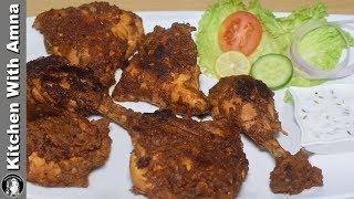 Chicken Bihari Tikka Recipe With Homemade Masala - Kitchen With Amna