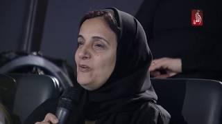 مشاركة معالي الشيخة لبنى بنت خالد القاسمي في برنامج نجوم الابتكار | #نجوم_الابتكار