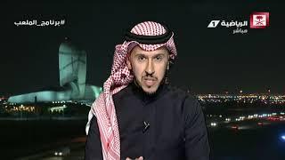 عبدالحكيم التويجري : الهلال اتبع اسلوبه الهجومي المعتاد أمام الفتح والفتح نجح في عزل خطور الهلال
