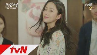 Another Miss Oh [예고]전혜빈, ′이쁜′ 포스 풍기며 등장! 본격 삼각관계 시작?! (오늘 밤 11시 tvN) 160510 EP.4