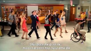 Glee (season 5) - Raise Your Glass (HEBsub מתורגם)