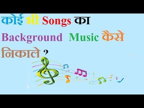 Xxx Mp4 Koi Bhi Songs Ka Background Music Kaise Nikale 3gp Sex