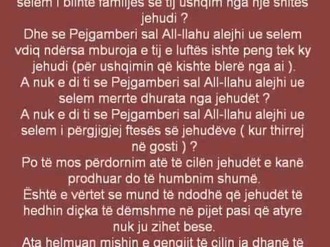 A lejohet të pihet Coca Cola - Flet Salih Ibn Uthejmin